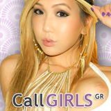 Call Girls GR